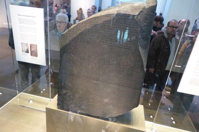 Stein von Rosetta, Vorderseite.