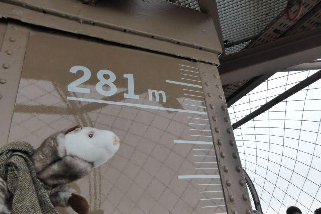 Ein 281 Meter großes Wiesel! Dagegen ist Godzilla ein Zwerg.