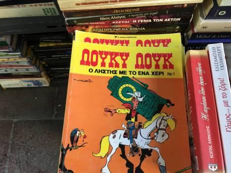 Held meiner Jugend: Noyky Noyk.