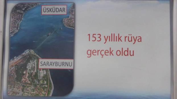 P1150837